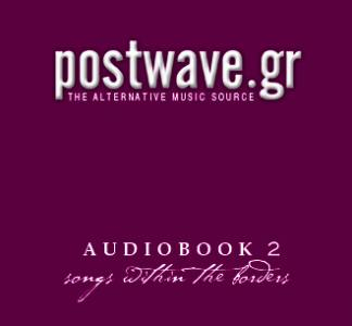 Audiobook 2 – Postwave.gr