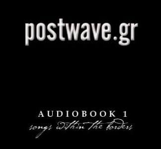 Audiobook 1 – Postwave.gr