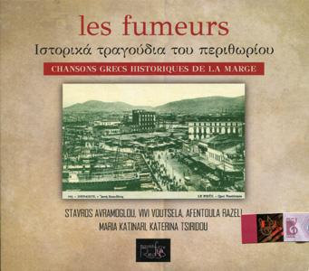 Les Fumeurs – Ιστορικά Τραγούδια Του Περιθωρίου