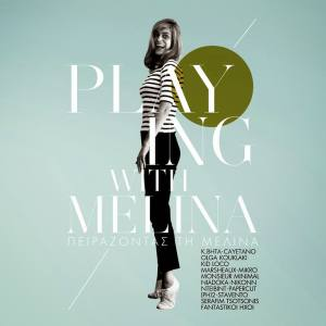Playing With Melina / Πειράζοντας Τη Μελίνα