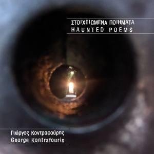 Στοιχειωμένα Ποιήματα