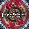 Prophet Collection Vol.5 Anniversary (Compiled By Manuel)